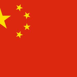 Drapeau de Chine