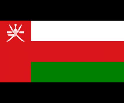Drapeau d'Oman