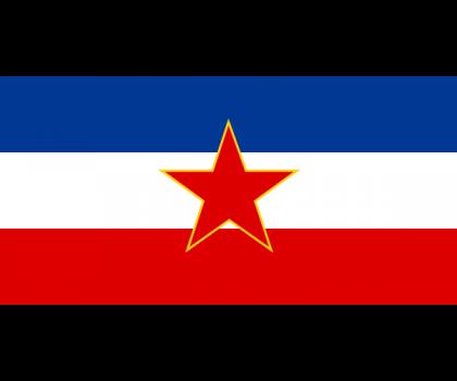 Drapeau de la Yougoslavie