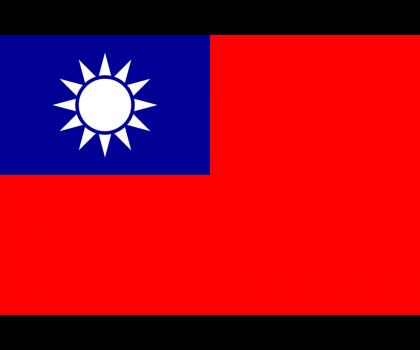 Drapeau de la Taïwan