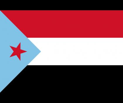 Drapeau du Yémen du Sud